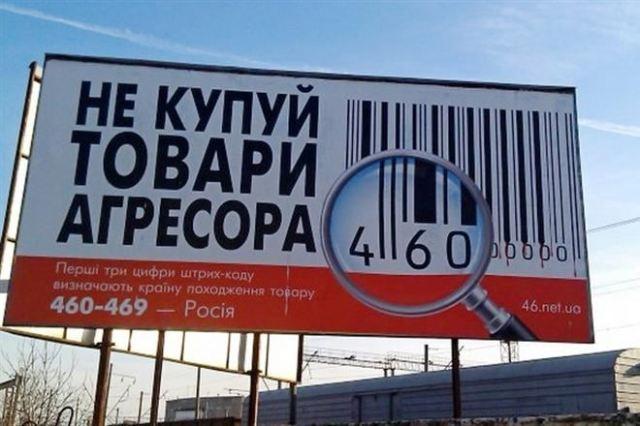 © GoKiev.Info